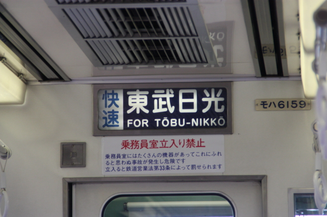 f:id:TouhouED76-55:20120311083906j:image