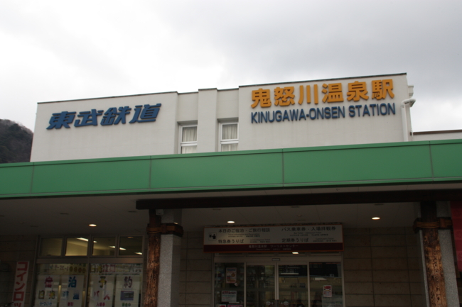 f:id:TouhouED76-55:20120311152515j:image