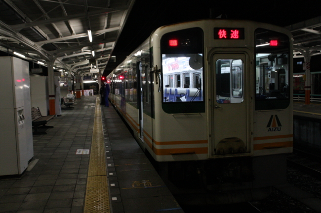 f:id:TouhouED76-55:20120311191151j:image