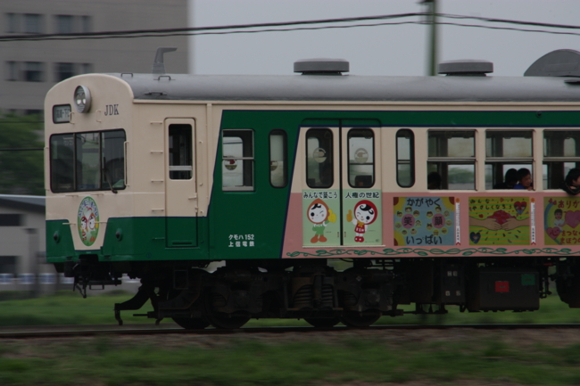f:id:TouhouED76-55:20120430163304j:image