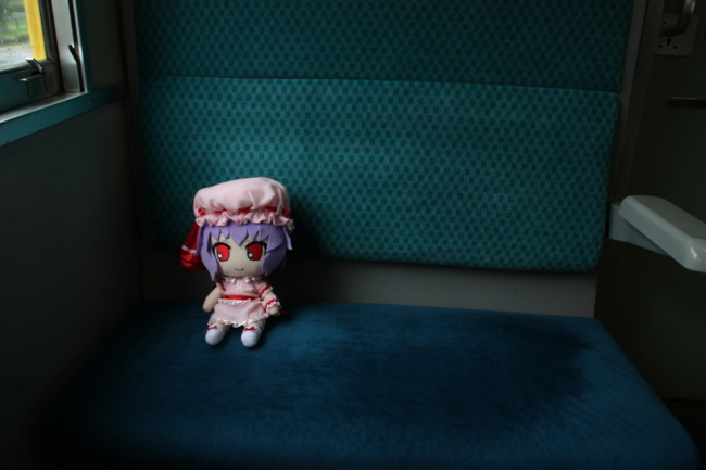 f:id:TouhouED76-55:20120504082353j:image