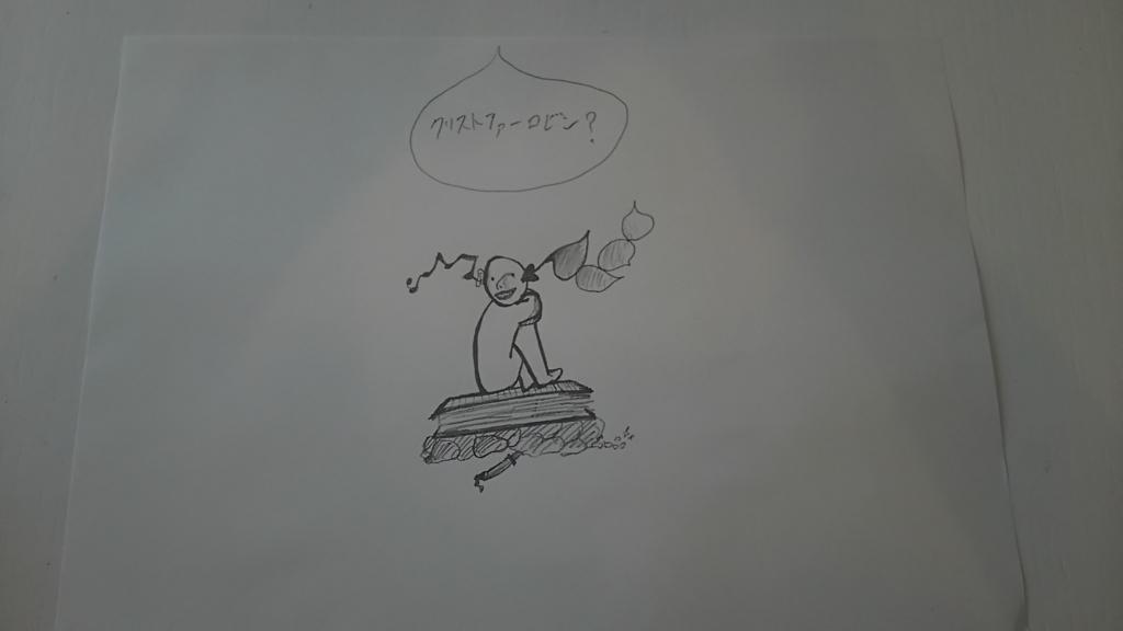 f:id:Touki241:20170517013706j:plain