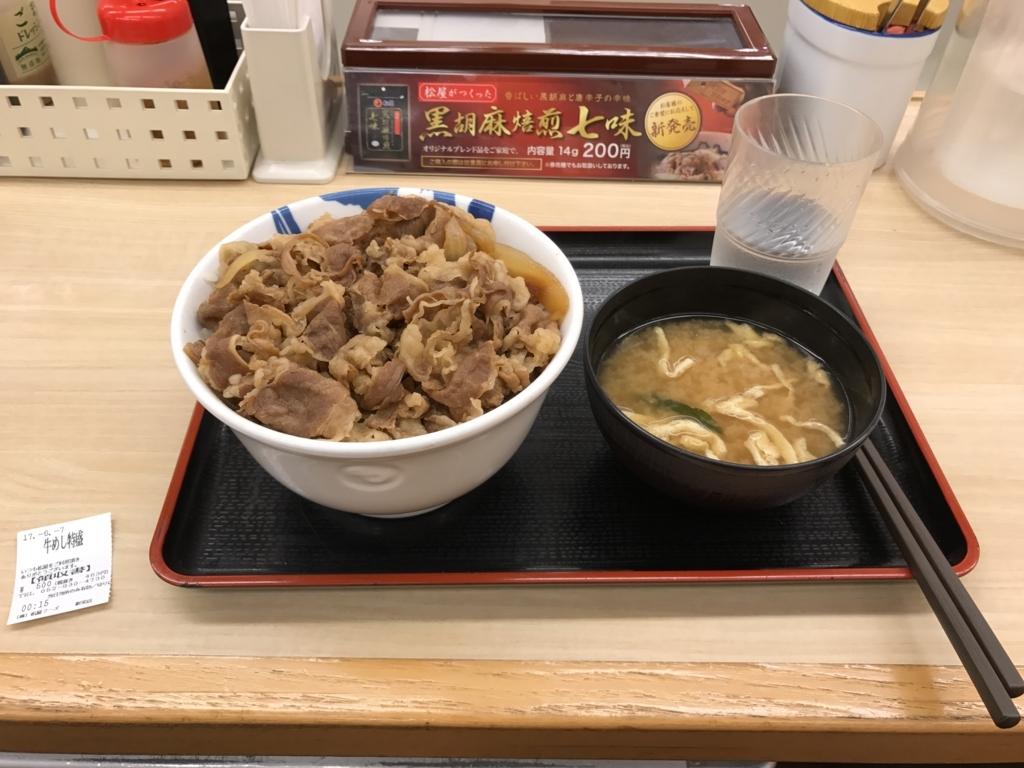 f:id:Touki241:20170607003011j:plain
