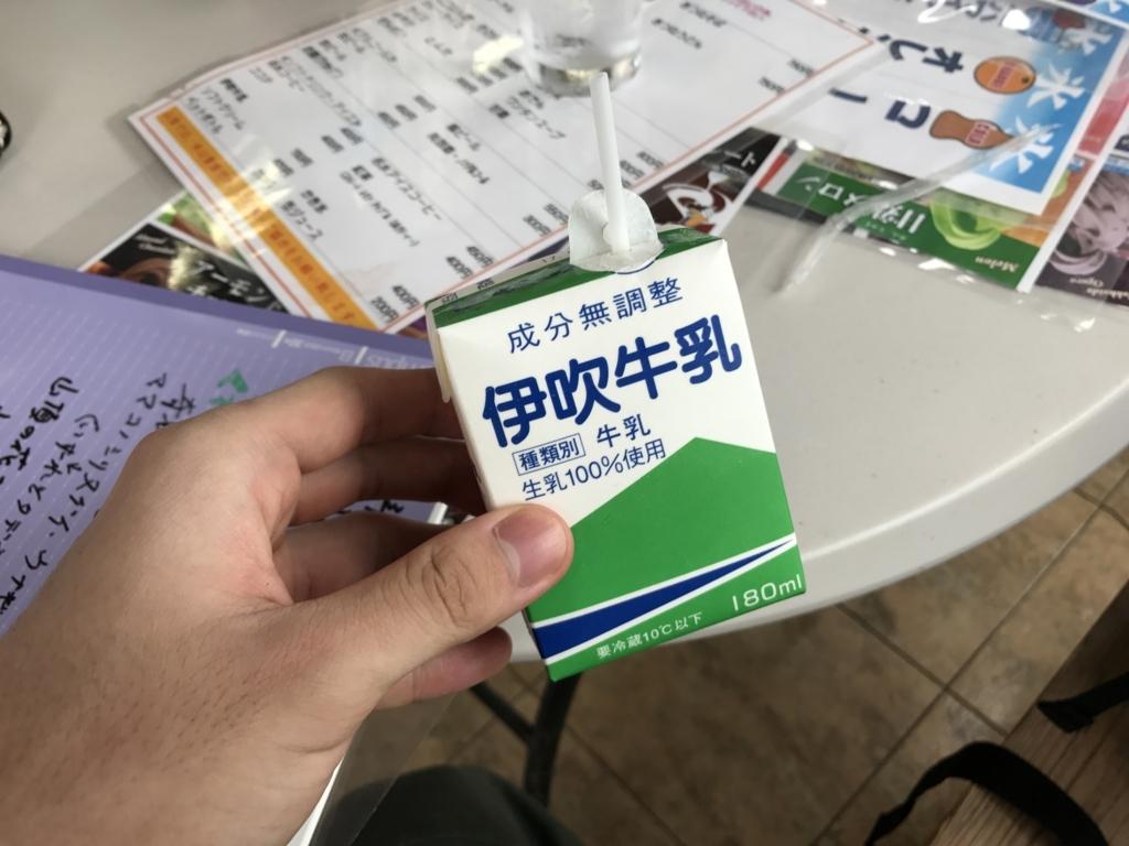 f:id:Touki241:20170811032546j:plain