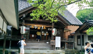 f:id:ToukoFujinomiya:20170822202522j:plain
