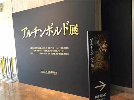 f:id:ToukoFujinomiya:20170901213600j:image