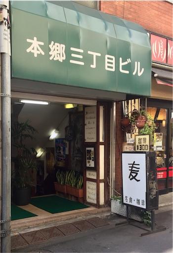 f:id:ToukoFujinomiya:20170903084107j:image