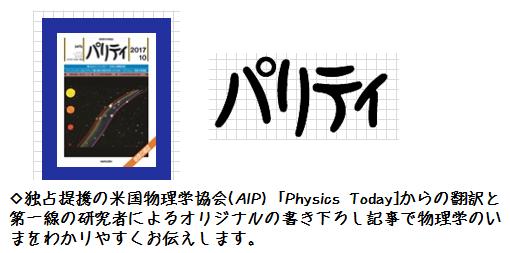 f:id:ToukoFujinomiya:20170926165313p:plain