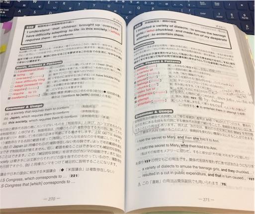 f:id:ToukoFujinomiya:20171019194257j:image