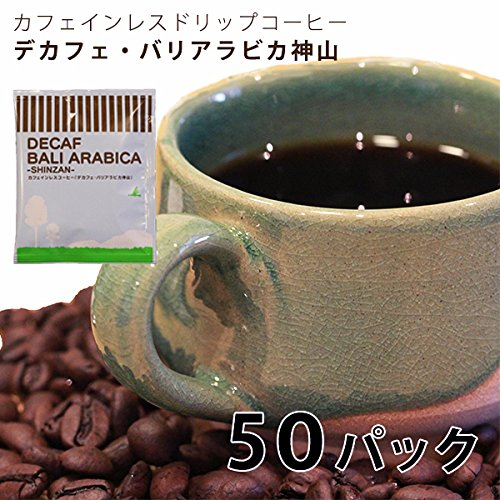 f:id:ToukoFujinomiya:20171020194803j:plain