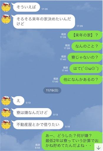 f:id:ToukoFujinomiya:20171128181834j:image