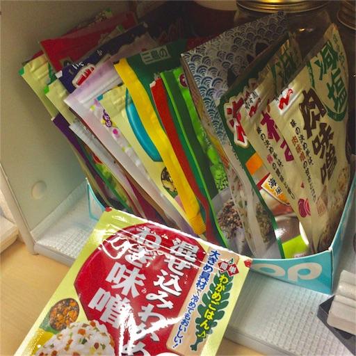f:id:ToukoFujinomiya:20171206054415j:image
