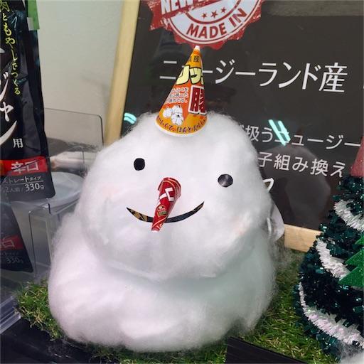 f:id:ToukoFujinomiya:20171216171814j:image