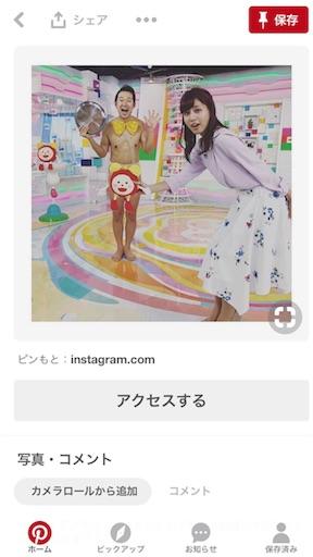 f:id:ToukoFujinomiya:20180408091529j:image