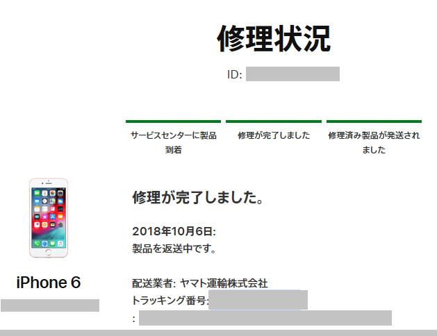 f:id:ToukoFujinomiya:20181006163222p:plain