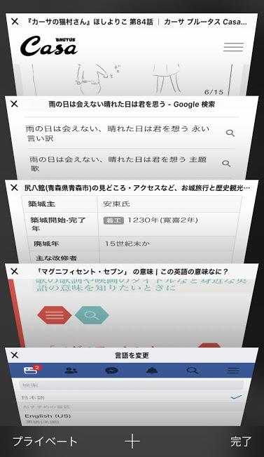 f:id:ToukoFujinomiya:20181007190215j:plain