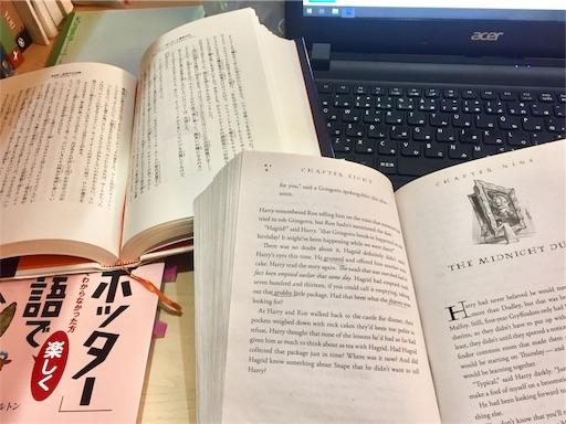 f:id:ToukoFujinomiya:20190316150421j:plain