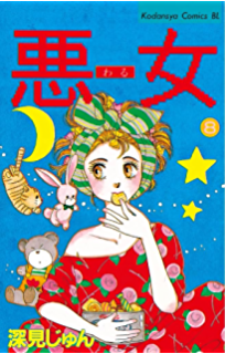 f:id:ToukoFujinomiya:20190524143933p:plain