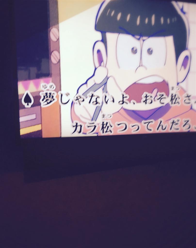 f:id:Towasonoaoa:20170304060747p:image