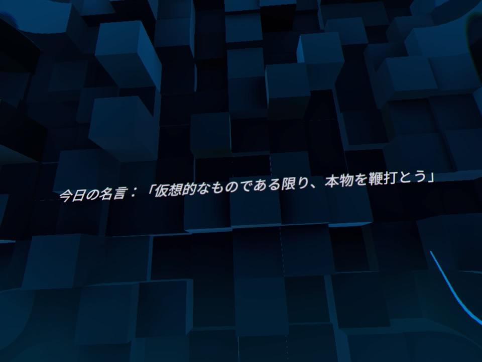 f:id:TowerSea255:20210501222832j:plain