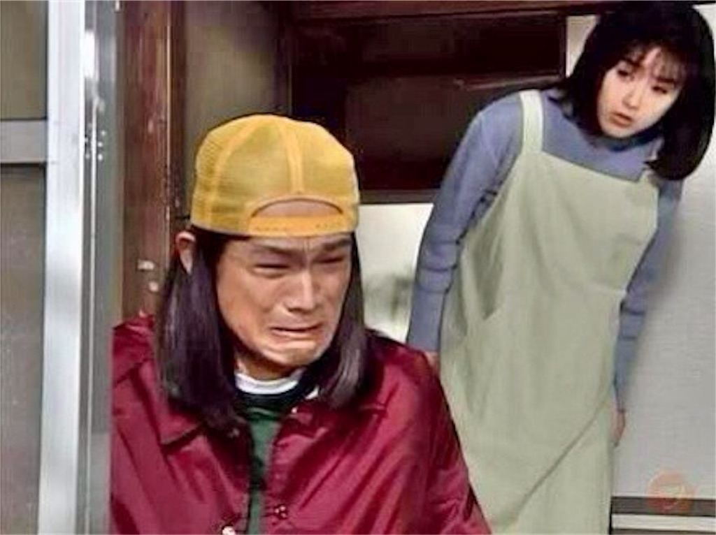 泣くあんちゃん(江口洋介)とそれを心配する小雪(酒井法子)