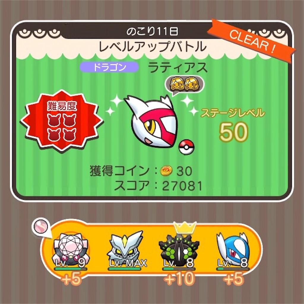 f:id:Toy4:20180407233502j:image