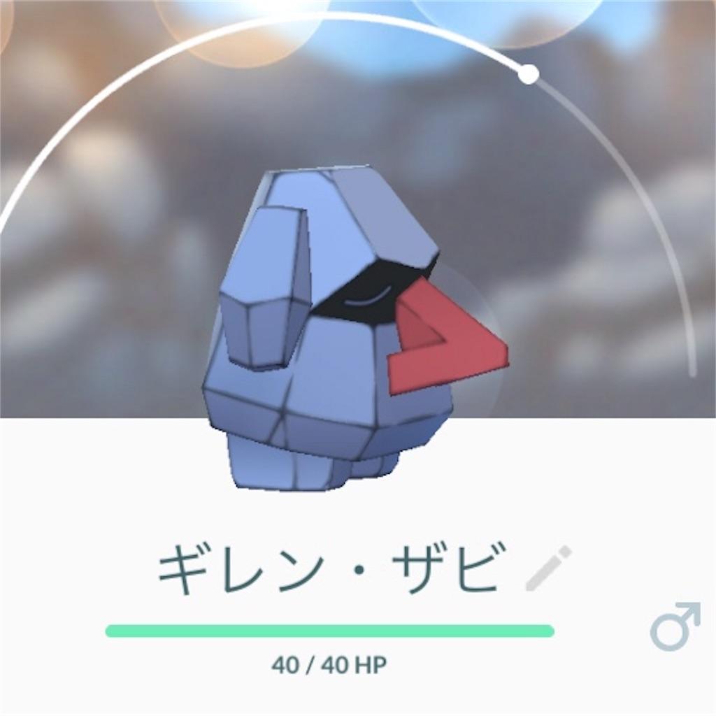 f:id:Toy4:20180527234434j:image