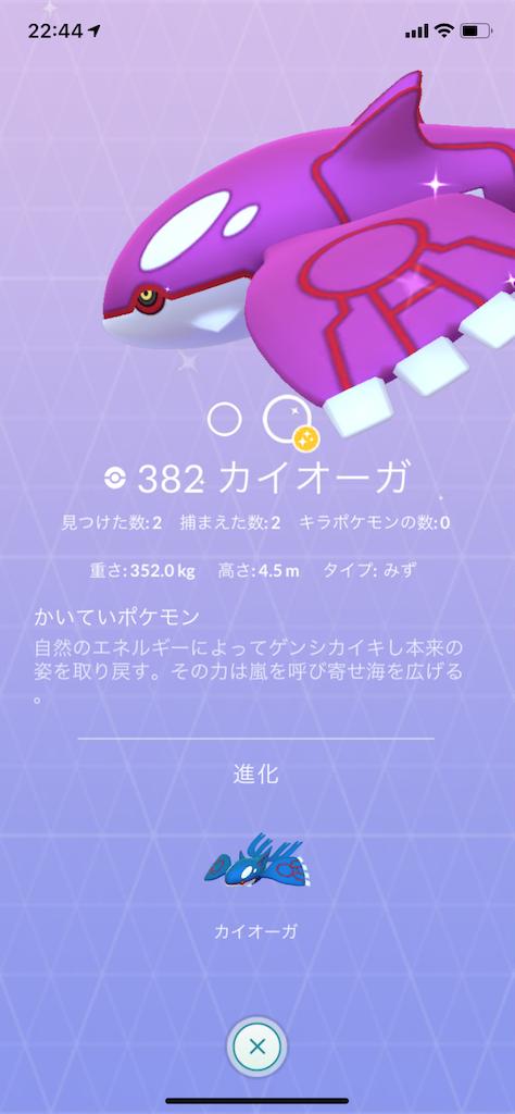 f:id:Toy4:20190628231800p:image