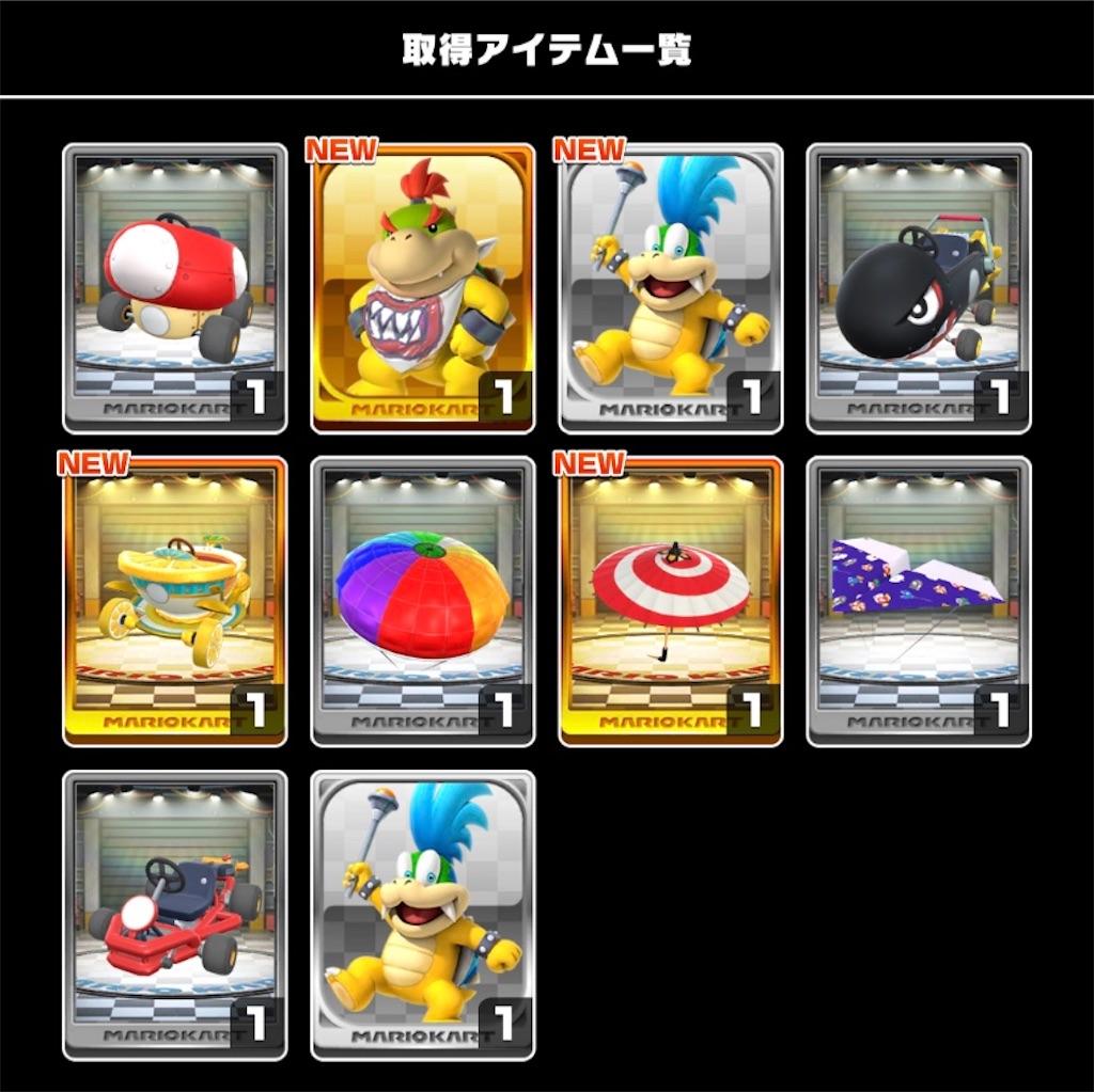 f:id:Toy4:20200319001007j:image