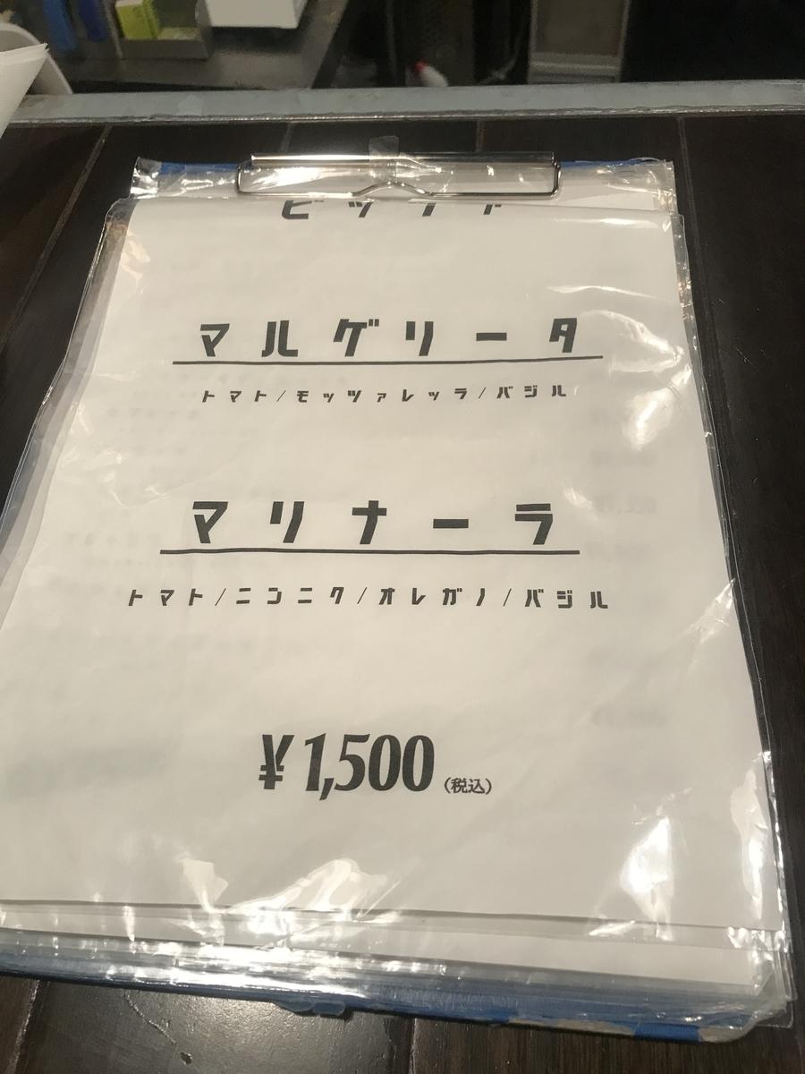 f:id:ToyT810:20200806104934j:plain
