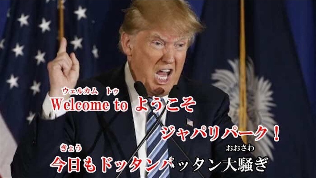 f:id:Toyoda9a:20170513144811j:image