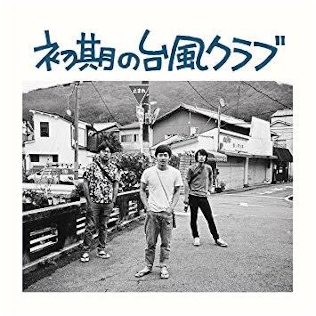f:id:Toyoda9a:20180114204932j:image