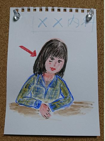 f:id:Toyohisa:20181118232625p:plain
