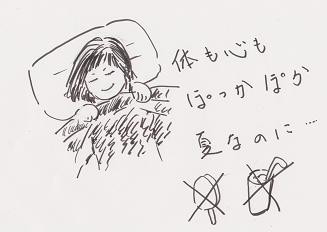 f:id:Toyohisa:20190711224547p:plain
