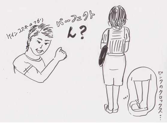 f:id:Toyohisa:20190924230011p:plain