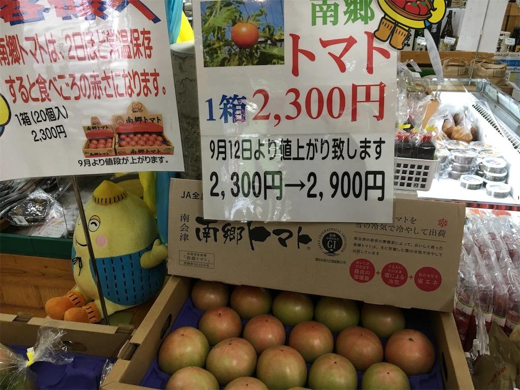 f:id:Toyoyo:20210908082625j:image