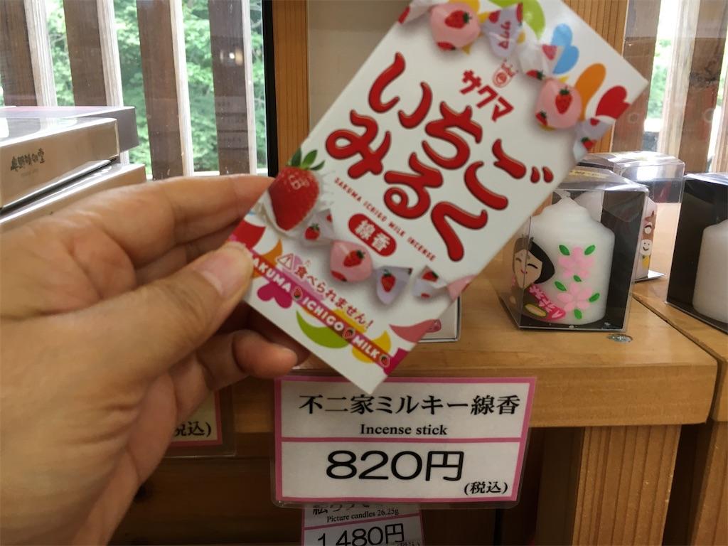 f:id:Toyoyo:20210908082657j:image
