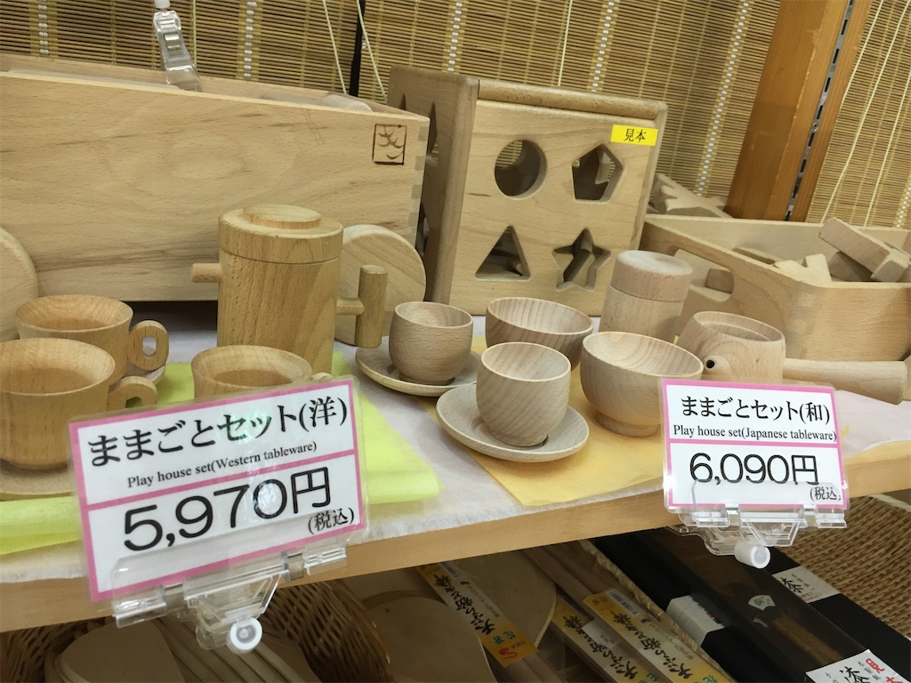 f:id:Toyoyo:20210908085214j:image