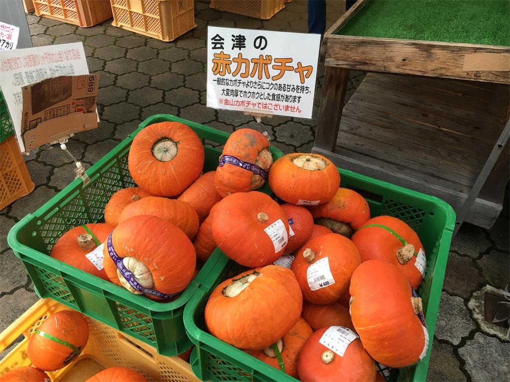 f:id:Toyoyo:20210908085230j:image