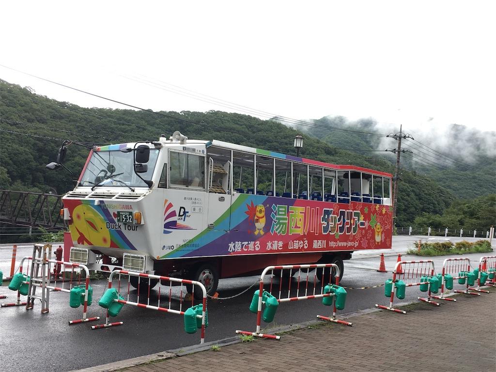 f:id:Toyoyo:20210908155247j:image