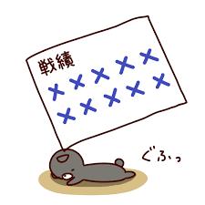 f:id:Toyoyoyo:20190428203744p:plain