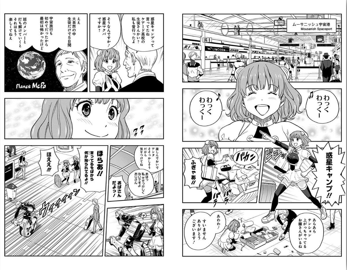 f:id:Toyoyoyo:20191210003649p:plain