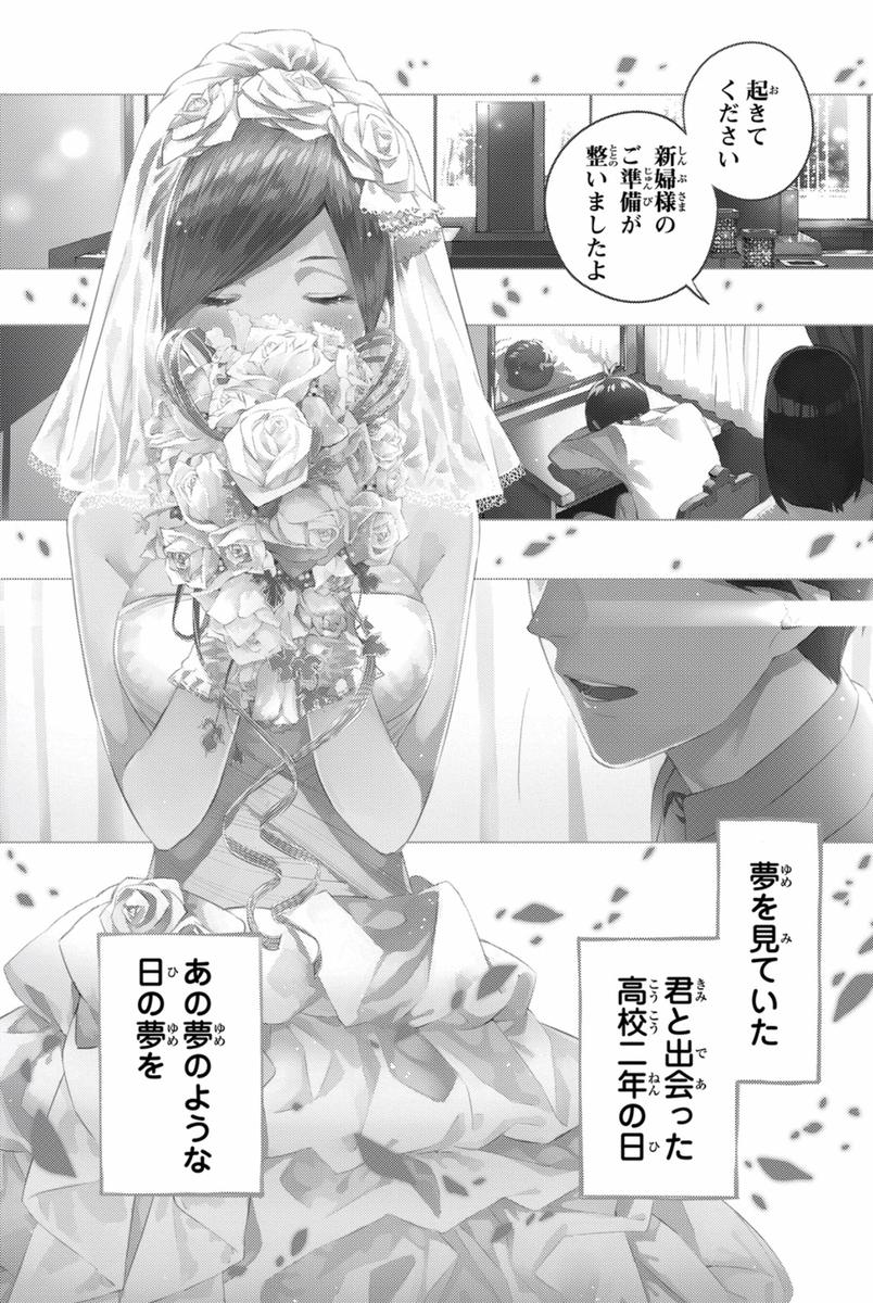 f:id:Toyoyoyo:20191215144531j:plain