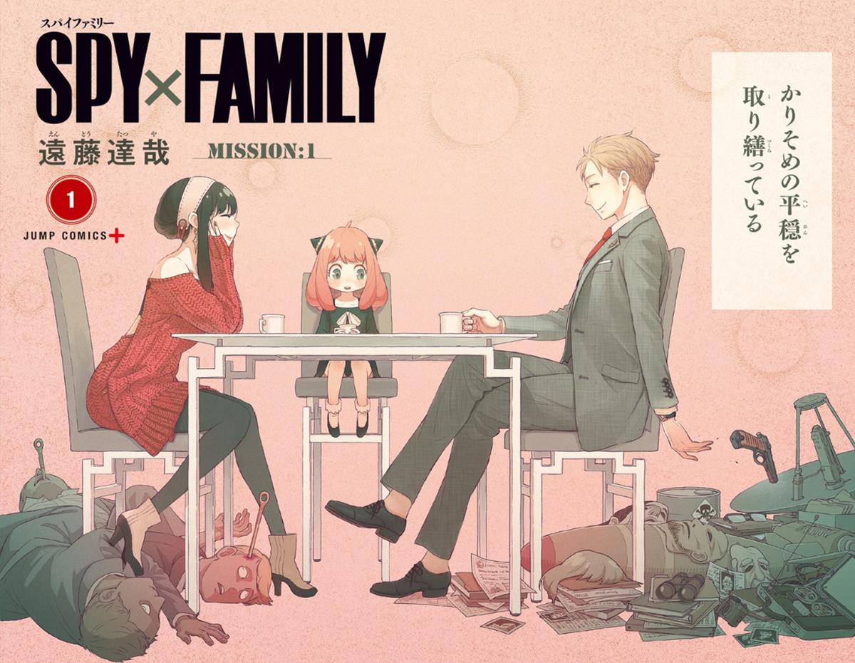 f:id:Toyoyoyo:20200112184526p:plain