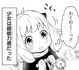 f:id:Toyoyoyo:20200308234144p:plain