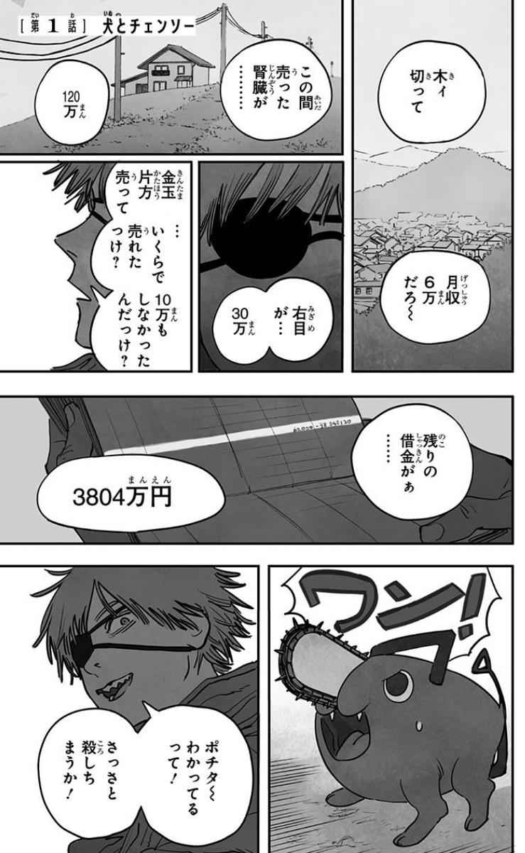 f:id:Toyoyoyo:20200314172529p:plain