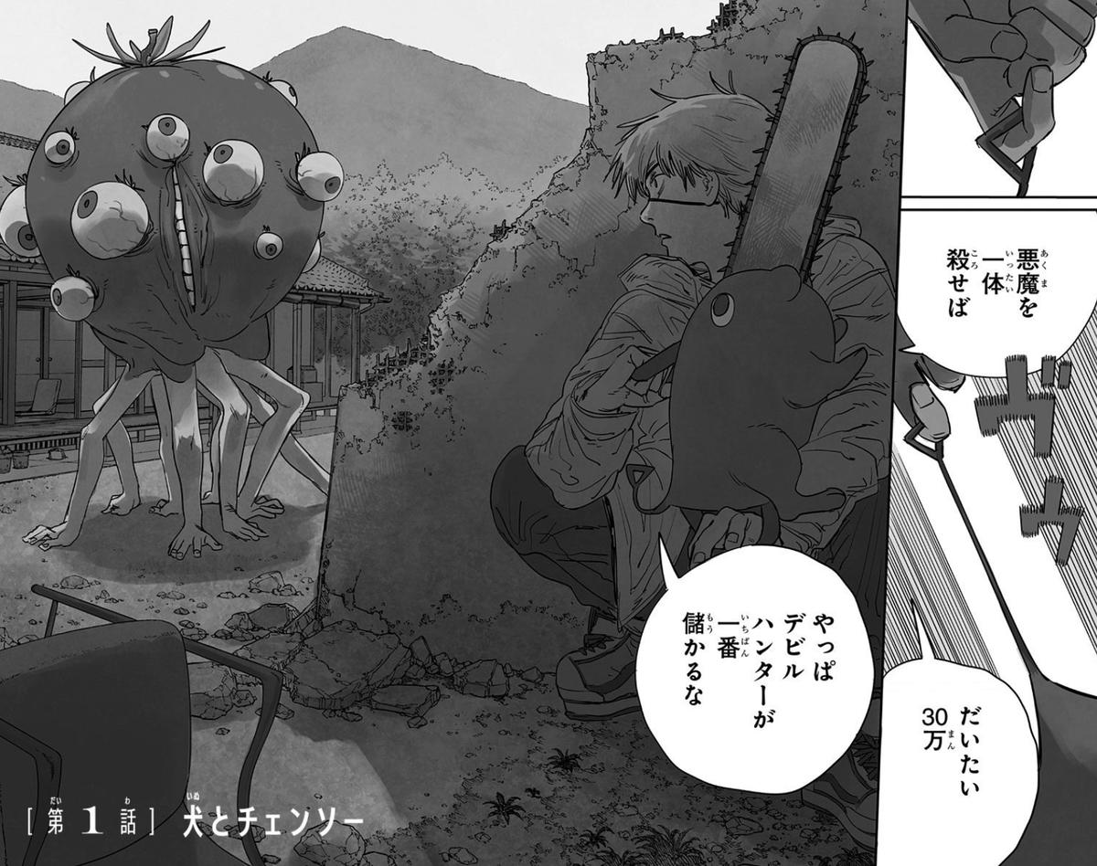 f:id:Toyoyoyo:20200314172730p:plain