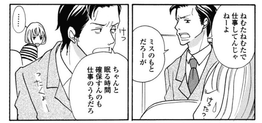 f:id:Toyoyoyo:20200323175638j:plain