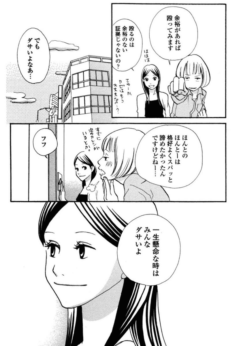 f:id:Toyoyoyo:20200323184056j:plain