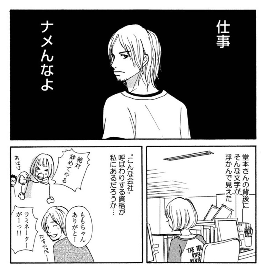 f:id:Toyoyoyo:20200323185431j:plain